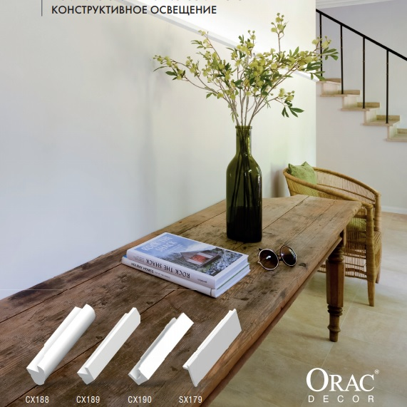 Catalog Orac Decor - Compact design lighting